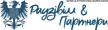 Radzivill Логотип